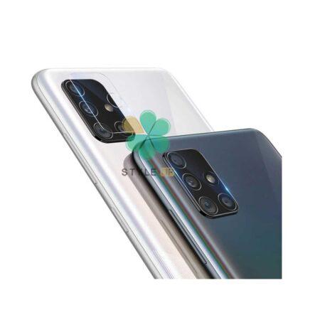 خرید گلس لنز دوربین نیلکین گوشی سامسونگ Galaxy A51 5G مدل Invisifilm