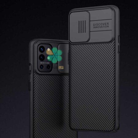 عکس قاب محافظ نیلکین گوشی وان پلاس OnePlus 9R مدل CamShield