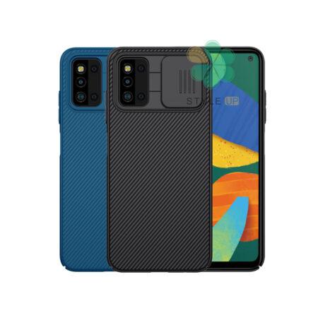 خرید قاب محافظ نیلکین گوشی سامسونگ Galaxy F52 5G مدل CamShield