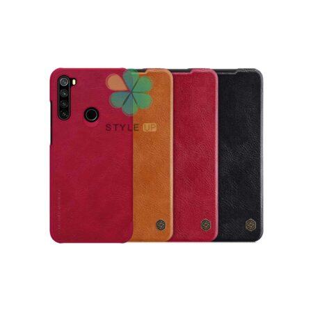 خرید کیف چرمی نیلکین گوشی شیائومی Redmi Note 8 2021 مدل Qin