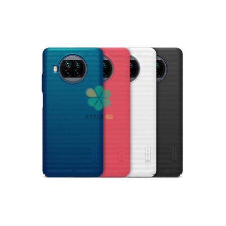 خرید قاب نیلکین گوشی شیائومی Redmi Note 9 Pro 5G مدل Frosted
