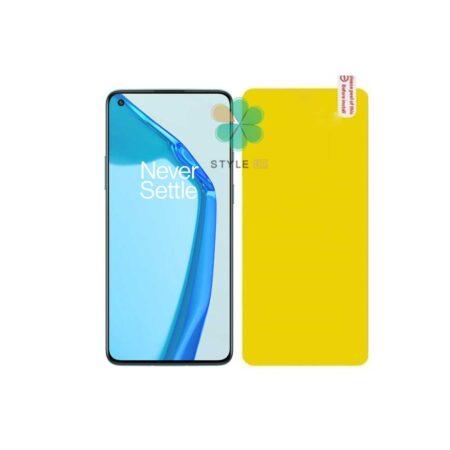 قیمت محافظ صفحه نانو گوشی وان پلاس OnePlus 9R