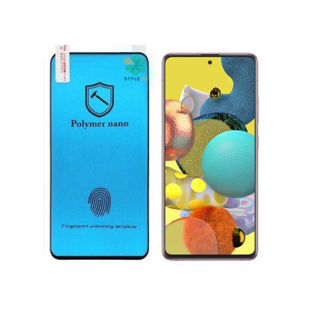 خرید محافظ صفحه گلس گوشی سامسونگ Galaxy A51 5G مدل Polymer nano