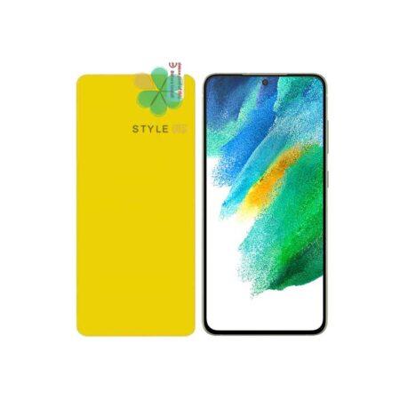 عکس محافظ صفحه نانو گوشی سامسونگ Samsung Galaxy S21 FE 5G