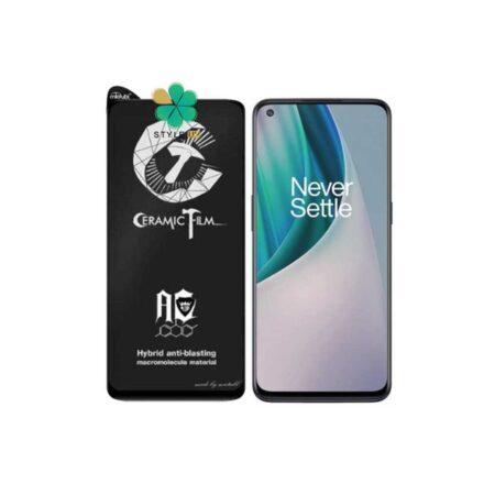 خرید گلس سرامیکی مات گوشی وان پلاس OnePlus Nord N10 5G برند Mietubl
