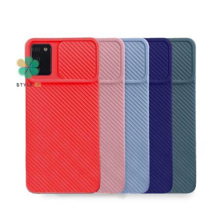 خرید قاب گوشی سامسونگ Samsung Galaxy M02s مدل کمشیلد سیلیکونی
