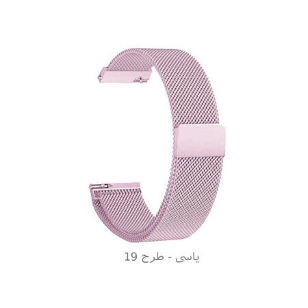 خرید بند استیل ساعت هواوی واچ Huawei Watch 3 مدل New Milaneseخرید بند استیل ساعت هواوی واچ Huawei Watch 3 مدل New Milanese