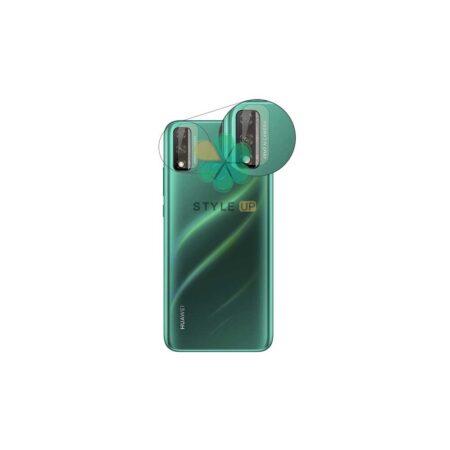 قیمت محافظ گلس لنز دوربین گوشی هواوی Huawei Y8s