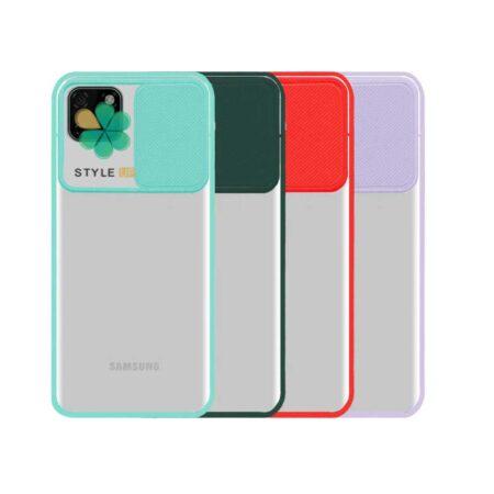 خرید قاب گوشی سامسونگ Galaxy Note 10 Lite / A81 مدل پشت مات کم شیلد رنگی