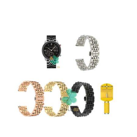خرید بند ساعت هوشمند شیائومی Xiaomi Amazfit GTR 42mm استیل رولکسی