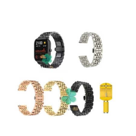 خرید بند ساعت هوشمند شیائومی Xiaomi Amazfit GTS استیل رولکسی