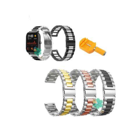 خرید بند ساعت شیائومی Xiaomi Amazfit GTS مدل استیل دو رنگ