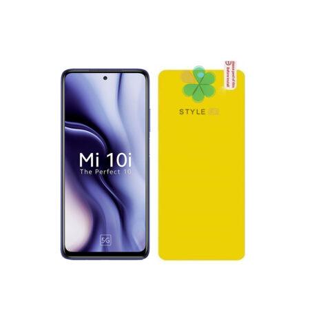 خرید محافظ صفحه نانو گوشی شیائومی Xiaomi Mi 10i 5G