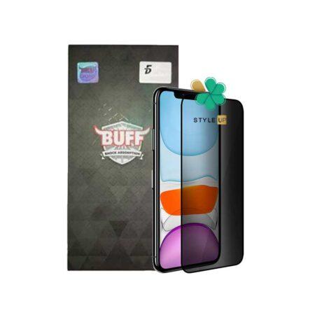 خرید محافظ صفحه شیشه ای بوف 5D Privacy گوشی اپل iPhone 11