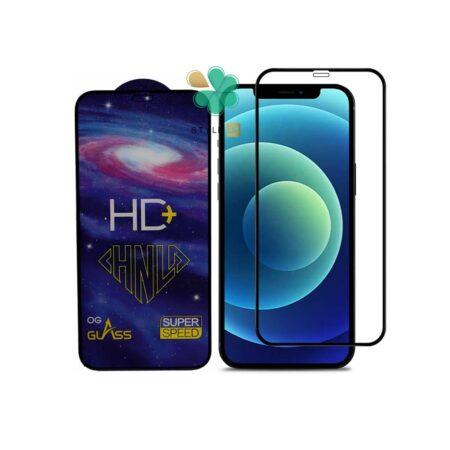 خرید گلس فول گوشی اپل آیفون Apple iPhone 12 مدل HD Plus