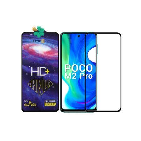 خرید گلس فول گوشی شیائومی Xiaomi Poco M2 Pro مدل HD Plus