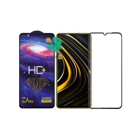 قیمت گلس فول گوشی شیائومی Xiaomi Poco M3 مدل HD Plus