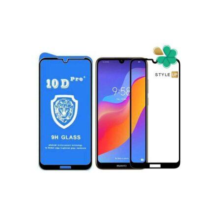 خرید گلس تمام صفحه گوشی هواوی Huawei Y6s 2019 مدل 10D Pro