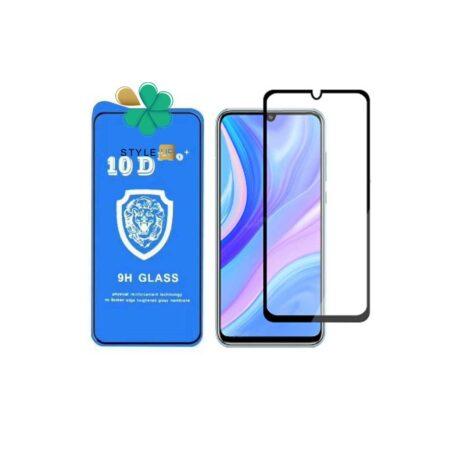 خرید گلس تمام صفحه گوشی هواوی Huawei Y8p مدل 10D Pro