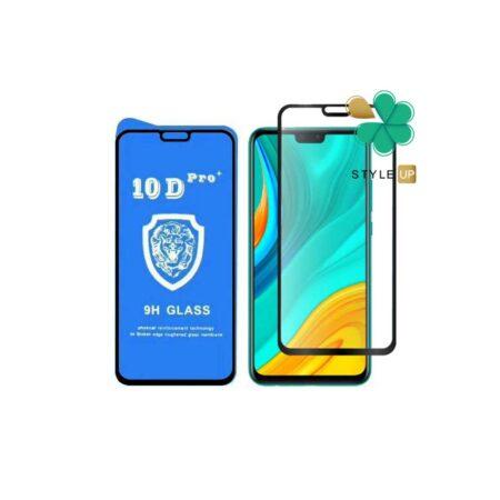 خرید گلس تمام صفحه گوشی هواوی Huawei Y8s مدل 10D Pro