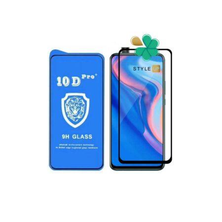 خرید گلس تمام صفحه گوشی هواوی Huawei Y9 Prime 2019 مدل 10D Pro