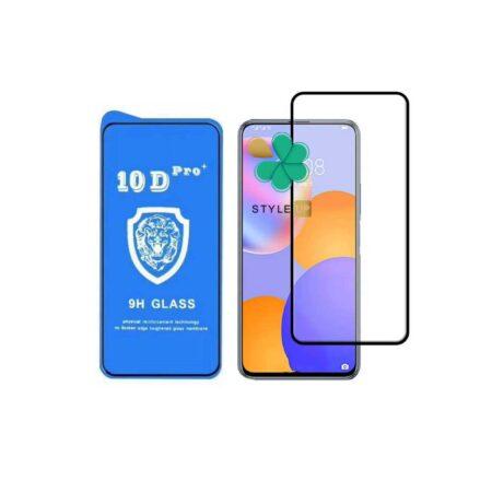 خرید گلس تمام صفحه گوشی هواوی Huawei Y9a مدل 10D Pro