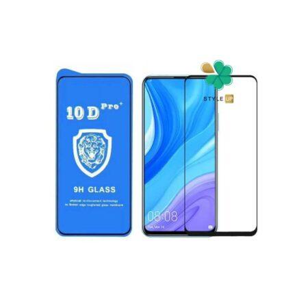 خرید گلس تمام صفحه گوشی هواوی Huawei Y9s مدل 10D Pro