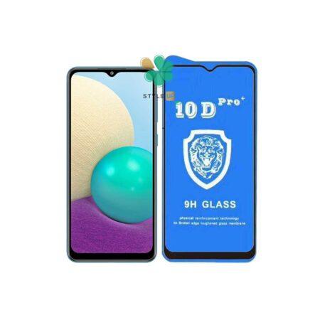خرید گلس تمام صفحه گوشی سامسونگ Galaxy A02 مدل 10D Pro