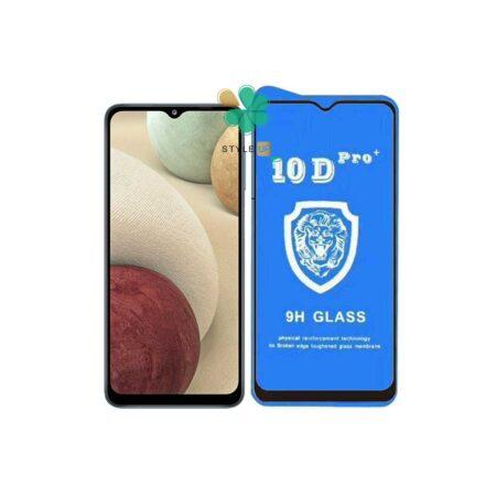خرید گلس تمام صفحه گوشی سامسونگ Galaxy A12 مدل 10D Pro