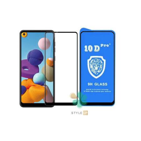 خرید گلس تمام صفحه گوشی سامسونگ Samsung Galaxy A21 مدل 10D Pro