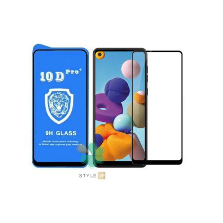خرید گلس تمام صفحه گوشی سامسونگ Samsung Galaxy A21s مدل 10D Pro