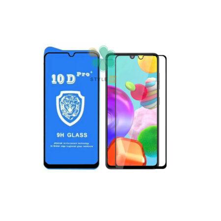 خرید گلس تمام صفحه گوشی سامسونگ Samsung Galaxy A41 مدل 10D Pro