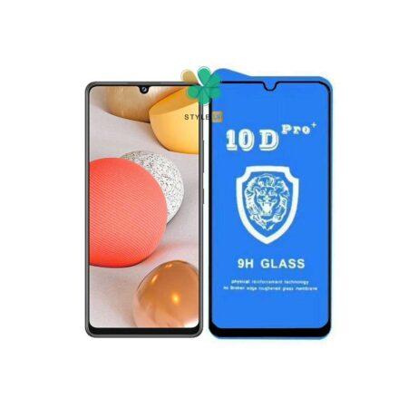 خرید گلس تمام صفحه گوشی سامسونگ Galaxy A42 5G مدل 10D Pro