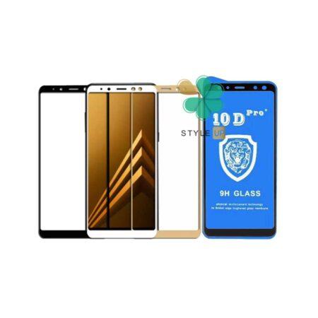 قیمت گلس تمام صفحه گوشی سامسونگ Galaxy A8 Plus 2018 مدل 10D Pro