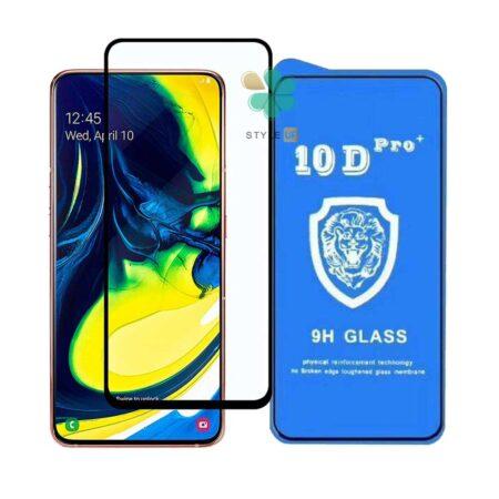 خرید گلس تمام صفحه گوشی سامسونگ Galaxy A80 / A90 مدل 10D Pro