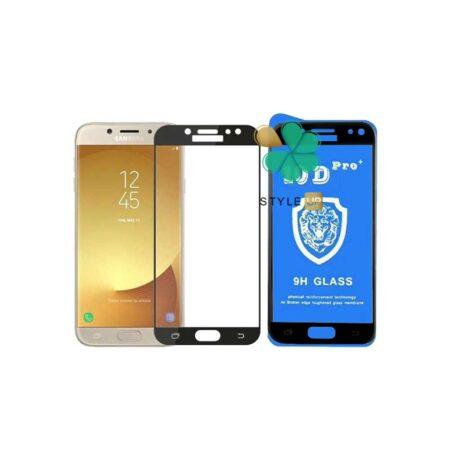 قیمت گلس تمام صفحه گوشی سامسونگ Galaxy J5 Pro مدل 10D Pro