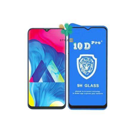خرید گلس تمام صفحه گوشی سامسونگ Galaxy M10 مدل 10D Pro