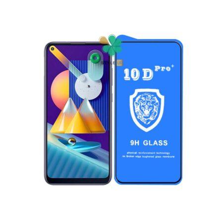خرید گلس تمام صفحه گوشی سامسونگ Galaxy M11 مدل 10D Pro
