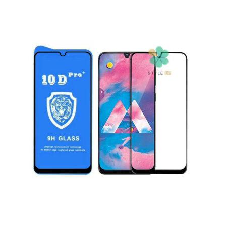 خرید گلس تمام صفحه گوشی سامسونگ Galaxy M30 / A40s مدل 10D Pro