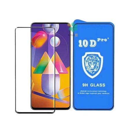 خرید گلس تمام صفحه گوشی سامسونگ Galaxy M31s مدل 10D Pro