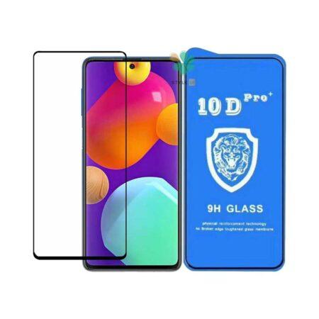 خریدگلس تمام صفحه گوشی سامسونگ Galaxy M62 مدل 10D Pro