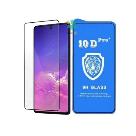 خرید گلس تمام صفحه گوشی سامسونگ Galaxy S10 Lite مدل 10D Pro