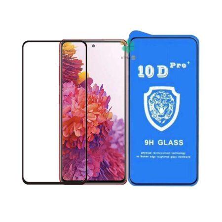 خرید گلس تمام صفحه گوشی سامسونگ Galaxy S20 FE مدل 10D Pro