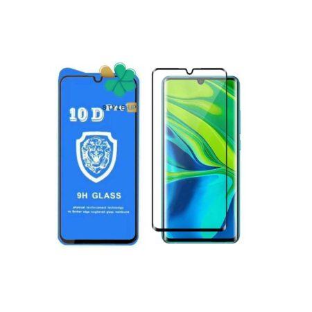 خرید گلس تمام صفحه گوشی شیائومی Xiaomi Mi Note 10 Pro مدل 10D Pro