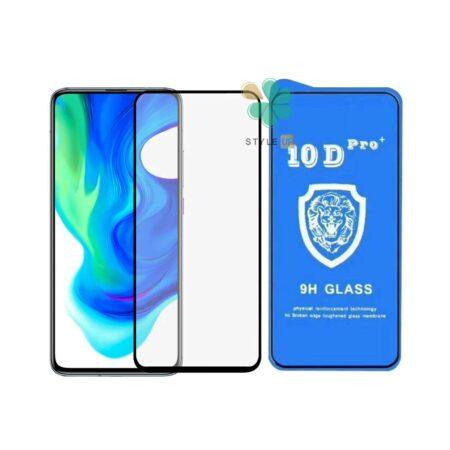 خرید گلس تمام صفحه گوشی شیائومی Poco F2 Pro مدل 10D Pro