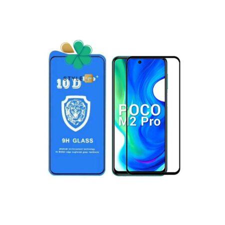 خرید گلس تمام صفحه گوشی شیائومی Xiaomi Poco M2 Pro مدل 10D Pro