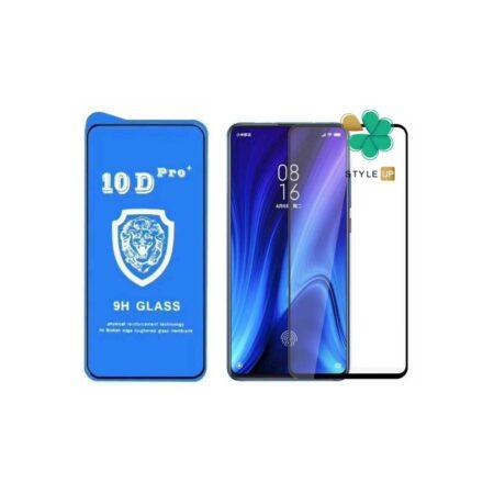 خرید گلس تمام صفحه گوشی شیائومی Redmi K20 / K20 Pro مدل 10D Pro