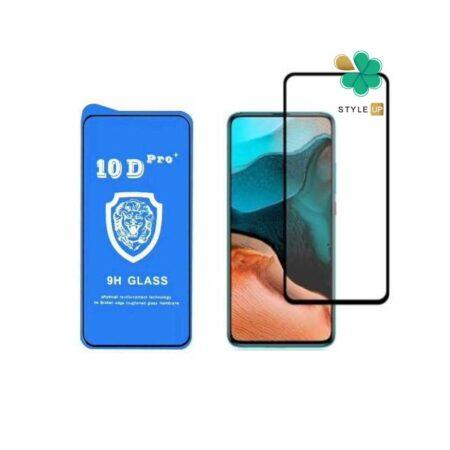 خرید گلس تمام صفحه گوشی شیائومی Redmi K30 Pro مدل 10D Pro