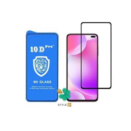 خرید گلس تمام صفحه گوشی شیائومی Redmi K30i 5G مدل 10D Pro