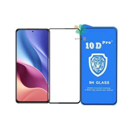 خرید گلس تمام صفحه گوشی شیائومی Redmi K40 Pro مدل 10D Pro